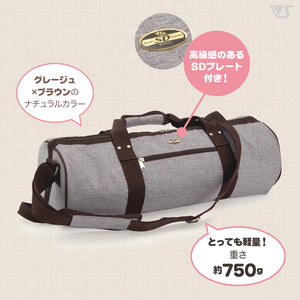 Carrying Case / Mini (Natural Brown)