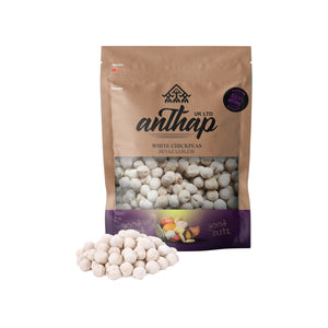 Anthap White Chickpeas
