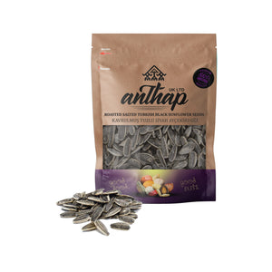 Roasted Salted Turkish Black Sunflower Seeds (Kavrulmus Tuzlu Siyah Aycekirdegi)