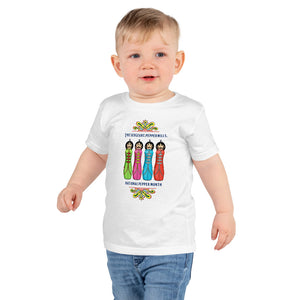 The Sergeant. Peppermills. LIMITED EDITION Kids T-Shirt