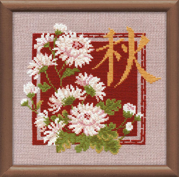 Cross Stitch Kit Oriental Autumn Counted Cross Stitch Kit R813
