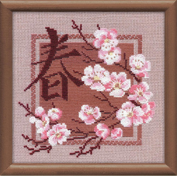 Cross Stitch Kit Oriental Spring Counted Cross Stitch Kit R812
