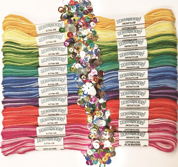 Perle Cotton Embroidery Thread Pack of 12 -Zenbroidery Variegated 4059