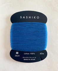 Sashiko Thread - Daruma - Thin Weight - 40m - # 225 Ocean Blue