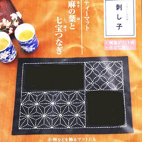 Sashiko Kit - Placemat # 311 - Asanoha & Seven Treasures