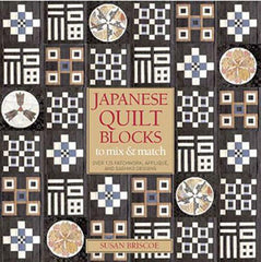 Book - JAPANESE QUILT BLOCKS TO MIX & MATCH - Susan Briscoe