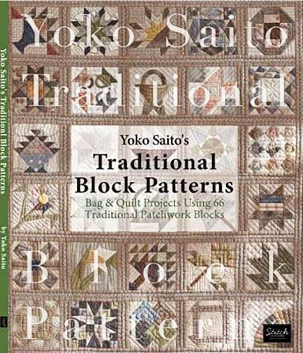 Book - YOKO SAITO - BLOCK PATTERNS