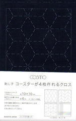 Sashiko Coaster Collection - Hidamari Cosmo - 4 Coaster Set - 98902 - Navy