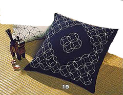 Sashiko Pillow Kit # 019 - Seven Treasures - Navy