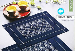 Sashiko Kit - Placemat # 165 - Clamshell