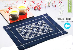 Sashiko Kit - Placemat # 166 - Seven Treasures