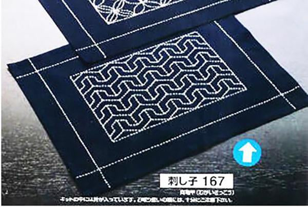 Sashiko Kit - Placemat # 167 - Faced Tortoise Shell