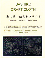 Sashiko Craft Cloth - HM-23A - Bamboo & Floral Pinwheel - Navy