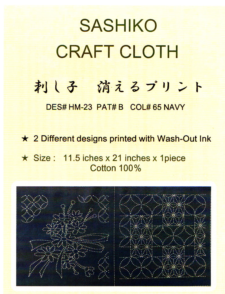 Sashiko Craft Cloth - HM-23B - Bamboo & Floral Pinwheel - Navy