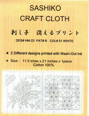 Sashiko Craft Cloth - HM-23B - Bamboo & Floral Pinwheel - White