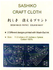 Sashiko Craft Cloth - HM-23C - Bamboo & Floral Pinwheel - Navy