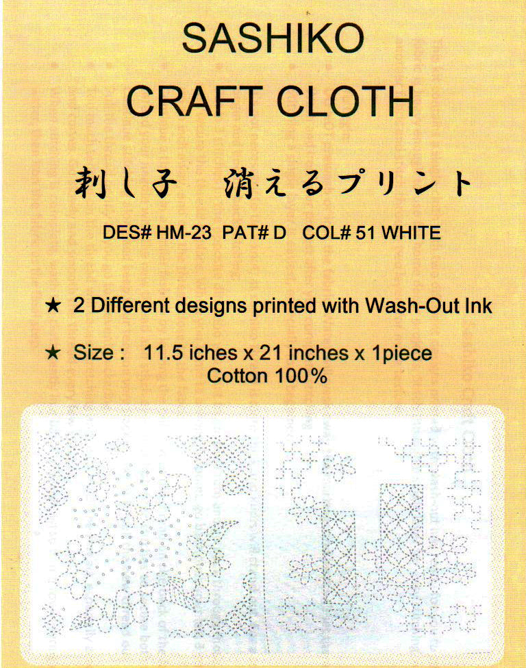 Sashiko Craft Cloth - HM-23D - Bamboo & Floral Pinwheel - White