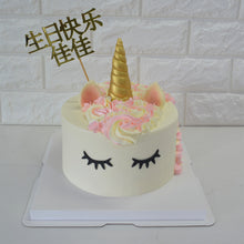 Load image into Gallery viewer, Unicorn Cake and Cupcake Bundle - Bakers' Boulevard Sg