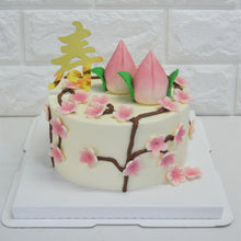 Load image into Gallery viewer, Elegant Longevity Cake (Money Pulling Option Available) - Bakers' Boulevard Sg