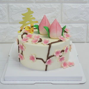 Elegant Longevity Cake (Money Pulling Option Available) - Bakers' Boulevard Sg
