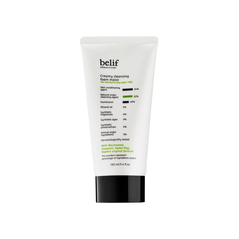 Creamy cleansing foam moist - belifusa