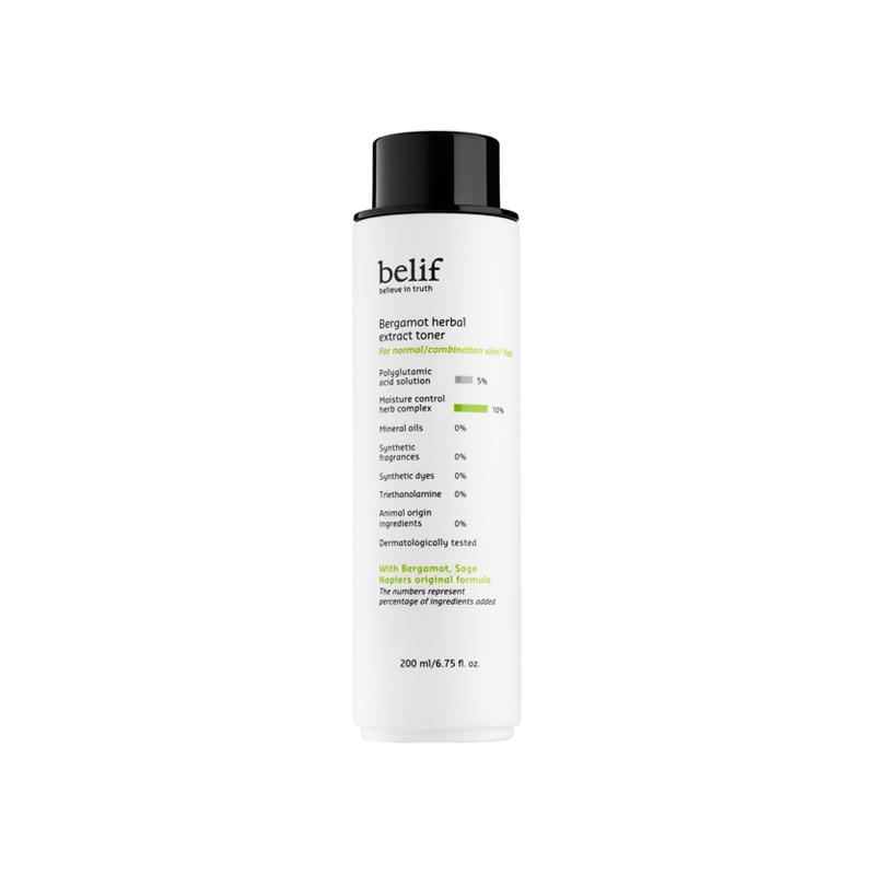 Bergamot herbal extract toner - belifusa