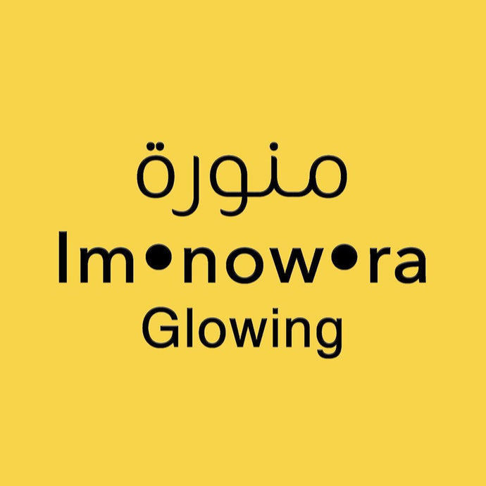 منورة Im•now•ra Glowing
