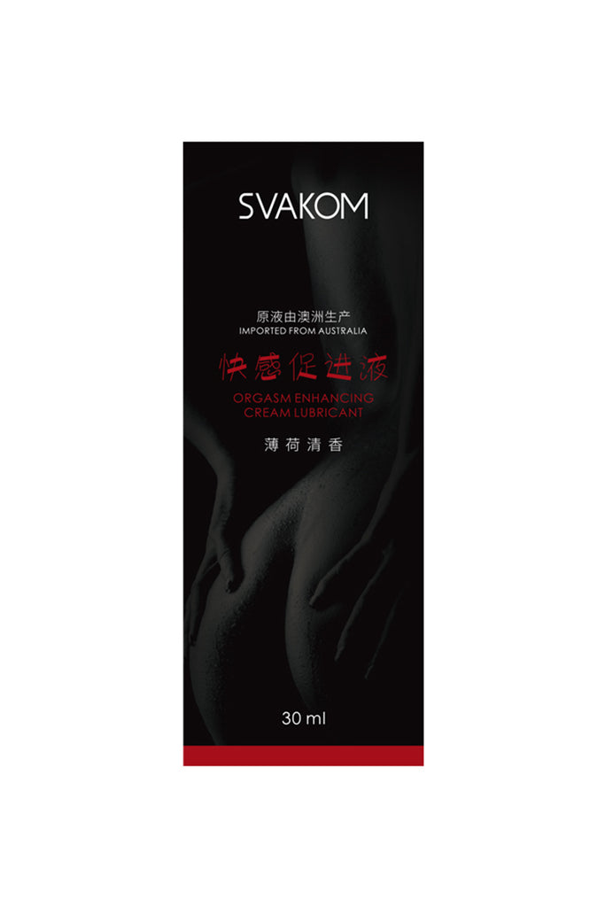 SVAKOM Women's Effective Natural Orgasmic Gel Pump-Action Bottle 30mL