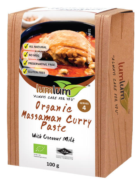 Organic Massaman Curry Paste - 100g