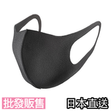 【免稅】PITTA MASK GRAY (1包3入)<3包/5包/10包/15包:$110/包〜>:日本正貨