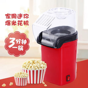 home use popcorn maker newly modified