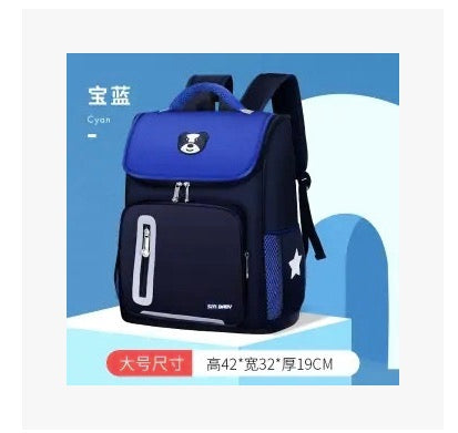 Children's schoolbags, primary school students, men and women, 1-2-3-6, the first grade Korean version of the burden reduction, ridge protection, noble schoolbags, lightweight and waterproof