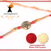 Metalic Wish Tree Rakhi with  Roli Chawal & Kalawa For Men