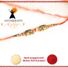 Red Kalawa with Golden Elephant Motif  Rakhi with Roli Chawal & Haldi Kalawa For Men