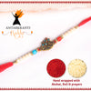 Metalic Mayur & White Pearls Rakhi with Roli Chawal & Kalawa For Men