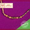 Golden Antique Motif Rakhi with Yellow Green Thread, Roli Chawal & Haldi Kalawa For Men