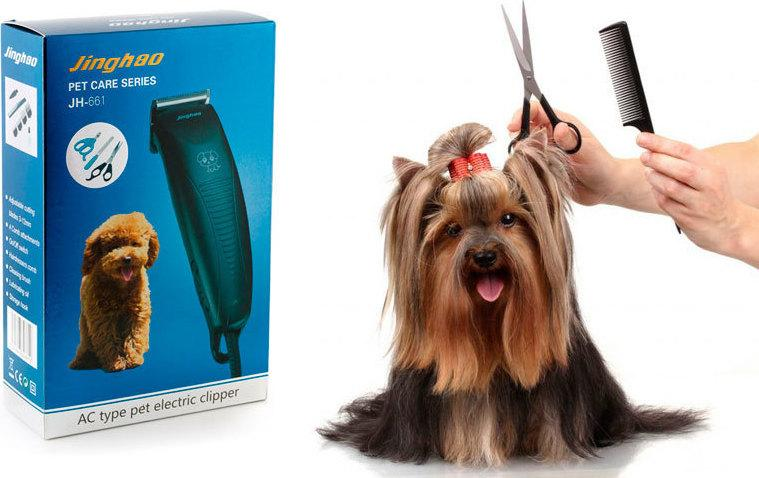 Pet Care Series Clipper