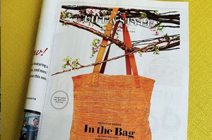 Pinch us! Sh*t That I Knit is in Boston Magazine!!!!