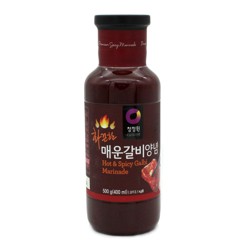 products/Hot_and_Spicy_Galbi_copy.jpg
