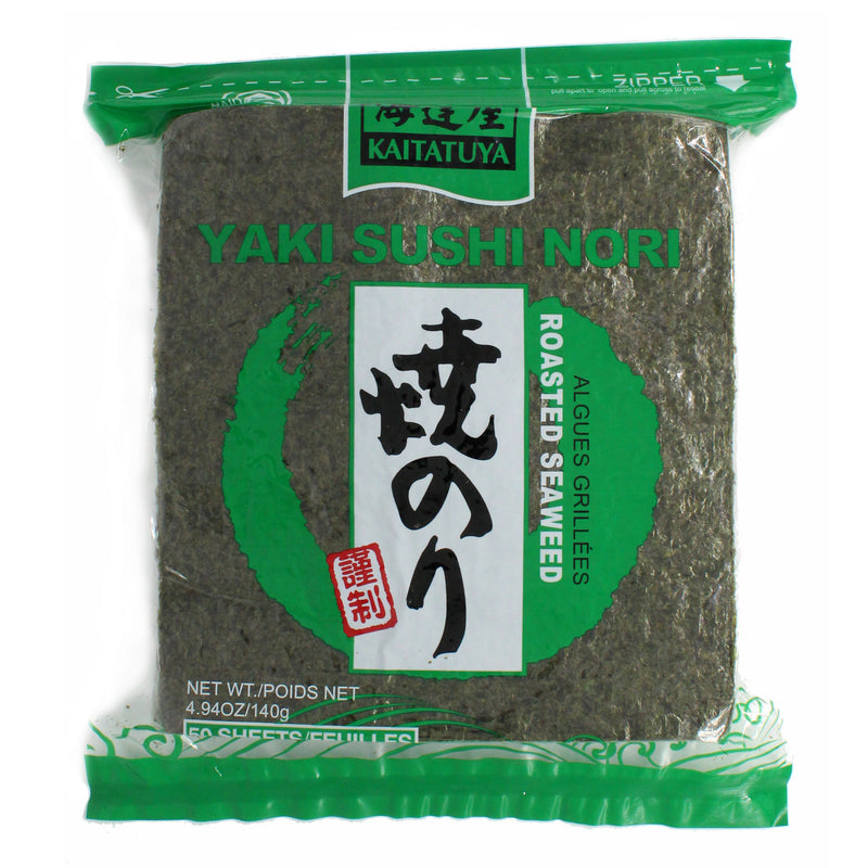 products/Kaitatuya_Nori_Green_50_Sheets_copy.jpg