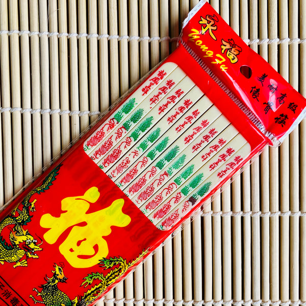 Chopsticks - Chinese Set of 10