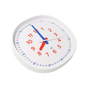 Little Ben Wall Clock