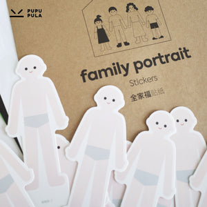 Family Portrait Stickers(My Family)