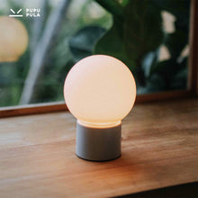 Load image into Gallery viewer, Little Bulb Pro Wireless Portable Lamp