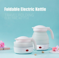 Foldable Electric Travel Kettle - E.Y.U Store