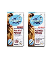 2x Pack DAS Gesunde PLUS, Hair Vital Complex Capsules, (120 Pieces) - Eurodeal.shop