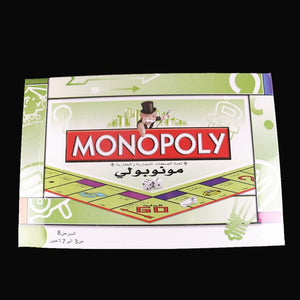 Classic Monopoly Game Board Game