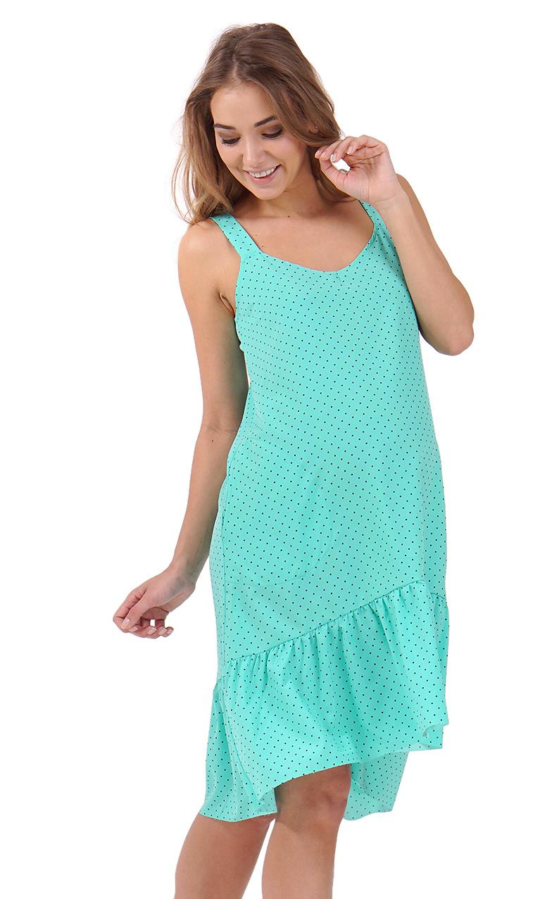 """Blue Belle"" maternity Sundress ; color: menthol/peas"