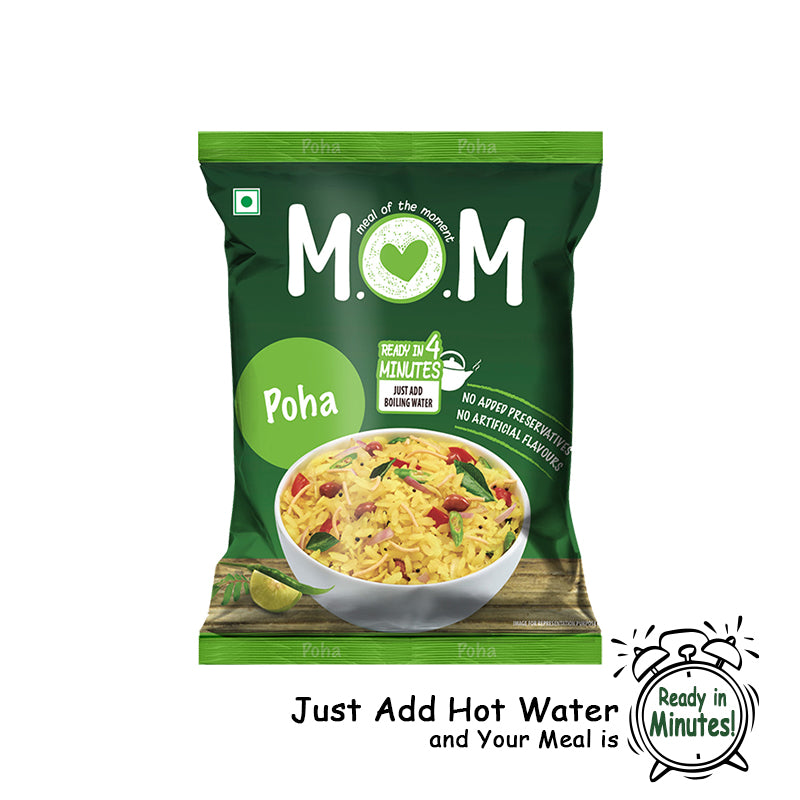Poha Pouch (Pack of 2)