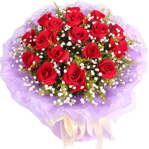 Confession of Love( A selection of 19 top red roses)